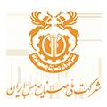 شرکت ملی صنایع نفت ایران
